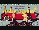【にじさんじMMD】トリガー+エビマル黛でライアーダンス