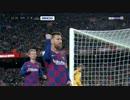 《19-20ラ・リーガ:第13節》 バルセロナ vs セルタ