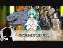 【実卓シノビガミ】忍猫の手も買いたい! その3