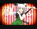 【東方MMD】もちっとかわいい妖夢さん(ネコミミアーカイブ)【簡易PV構築キット使用】1080p/60fps