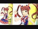 【ミリシタ】松田亜利沙「Up!10sion♪Pleeeeeeeeease!」【ソロMV+ユニットMV】