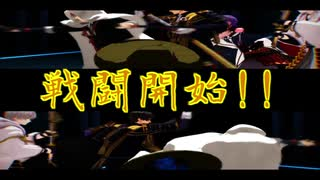 【MMD杯ZERO2】習合乱舞【MMD刀剣乱舞】