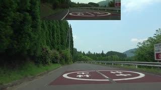 【酷道ラリー】東九州縦断険道コース その17