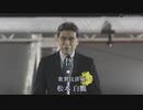 歌舞伎俳優 松本白鸚さんが天皇陛下の御即位をお祝いするメッセージ