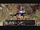 アイドルマスターCD 142sの奇妙な冒険 第30話