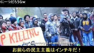【サラのチャンネル】 移民難民と偽善左翼で欧州壊滅 ・ ヨーロッパの最期 ( コメント付 ) 【拡散支援・保存支援】