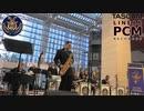 サンバ・デル・グリンゴ/アメリカ海軍第七艦隊音楽隊