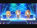 第73位:【デレステMV】「EZ DO DANCE」(早苗・晴・かな子 カバー2D標準)【1080p60】