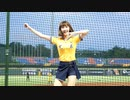 【巨乳】台湾プロ野球チアガール粿粿ダンス【乳揺れ】