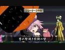 第93位:【初心者TRPG】ポケモンTRPG 第12話Bパート