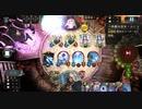 【Shadowverse】VEC環境で遊ぶアンリミAF【PART5】