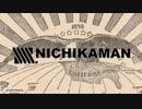 SSSS.NICHIKAMAN