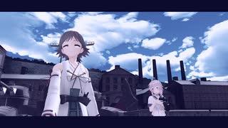 【MMD杯ZERO2参加動画】支援艦隊戦記(ドラマ)