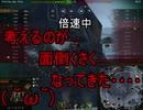 【WoT】ゆっくりテキトー戦車道 Chi-Ri編 第243回「ク〇エイム」