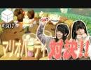 【会員限定】11/10HiBiKi StYleオフショット☪進藤あまね&西尾夕香☪