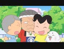 少年アシベ GO!GO!ゴマちゃん 第4シリーズ 第115話~第117話 おそうじパニック/サッカー大好き/少年アシベ YO!YO!ゴマちゃん