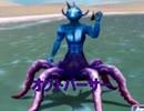 VRの世界に閉じ込められた遊戯達の話 part10 【遊戯王フォルス・バウンド・キングダム】