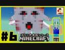 【Minecraft】ゴリラ 黄昏シリーズ 第六話 「ゴリラは憎しみ深く」