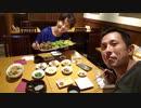 【新大久保】ちょっと上質なサムギョプサル定食を食べにきました!\(≧∀≦)/ (韓国)