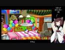 【ペーパーマリオRPG】ペーパーきりたんノーダメージクリアの旅 #14【VOICEROID実況】
