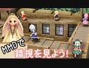 【MMD】MMDで色々な錯視を見てみよう!