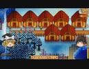 【Stardew Valley】 マオののんびり農場日誌 【ゆっくり実況】 その121