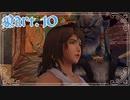 【FF10*実況】不思議な世界を初見プレイで大冒険!Part:10