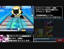 【RTA】流星のロックマン レオver Any% 2時間53分38秒 part2/5