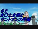 【ピカブイ】GB金銀から復帰勢のポケットモンスターpart2