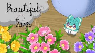 【MAD】Beautiful Days【ひらけ!ここたま】