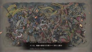 【黒鷲ハード】ファイアーエムブレム風花雪月を実況プレイすんぜpart54(3月課題出撃+二部導入)