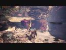 【MHW】ツインテおじさんがガンランスを使い、モンスターを狩っていくw パート58