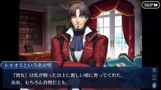 Fate/Grand Orderを実況プレイ セイバーウォーズⅡ編 part21