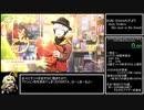 【エムステゆっくり実況】SOLO ST@GE Series北村想楽ガシャ RTA 50秒43