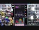 【テトリス99】 vsファイアーエムブレムその1  【CeVIO実況01】