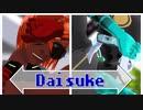 【Fate/MMD】アシュヴァッターマンとアスクレピオス+ゲストの二人で『Daisuke』