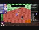 【FWO/ボイロTRPG】ボイロたちがサ終後のオンゲの世界を冒険する0-3(模擬戦回)