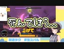 【リングフィット】極限まで追い込まれアイドル声になる大空スバル