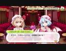 東方キャノンボール 【お嬢様のキャンドルナイト 1〜6話】