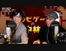 テレビゲームの中林 113号店 SEKIRO: SHADOWS DIE TWICE 隻狼