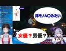 第68位:鈴鹿詩子、リングフィットで洋モノ扱いされてしまう