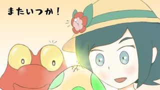 【ポケモンUSM】焼き尽くせ!マグカルゴ!