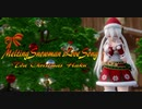 1673【MMD】MeltingSnowman'sLoveSong【TDA Christmas Haku】