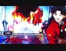 【パチンコ】CRヱヴァンゲリヲン7 Smile Model ~PART192