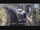 迷列車で行こう そこまでしたのに… ~車両番号から見た南海2000系~