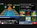 【RTA】流星のロックマン レオver Any% 2時間53分38秒 part3/5