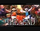 【終】ポケモン剣盾でまた会いましょう【ポケモンUSUM/ウルトラサン,ウルトラムーン】