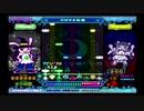 pop'n music 10 ペガサス幻想 EX AUTOPLAY