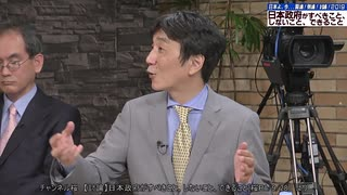 【総務省パブコメ募集中】NHKを<解体>すべきこれだけの理由【12月8日〆切】