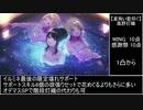 【シャニマス】全SSR+おすすめSRサポートまとめ【1.5周年】